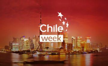 近期活动   2018中国智利周将集结双边贸易发展的关键人物